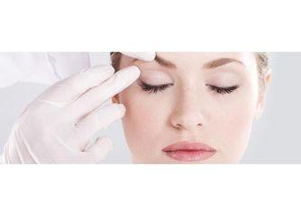 Cirugía Plástica Facial Polanco